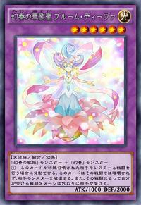 BloomDivatheMelodiousChoir-JP-Anime-AV