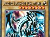 Legendary Duelists: White Dragon Abyss (TCG-SP-1E)