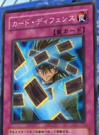 CardDefense-JP-Anime-5D