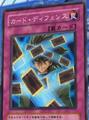 CardDefense-JP-Anime-5D.png