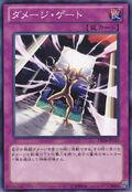 DamageGate-DE04-JP-C