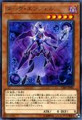 DarkAngel-CIBR-JP-R