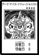 DarkEyesIllusionist-JP-Manga-DM