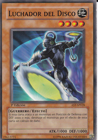 File:DiscFighter-AST-SP-C-1E.png