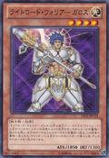 GarothLightswornWarrior-DE02-JP-C
