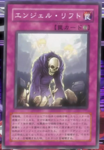 File:GracefulRevival-JP-Anime-5D.png
