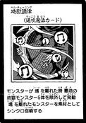 HellTuning-JP-Manga-5D