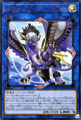 KnightmareGryphon-FLOD-JP-UR