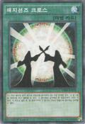 MagiciansUnite-MB01-KR-MLR-1E