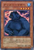 MotherGrizzly-SDM-JP-C