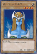 MysticalElf-VS15-JP-C