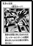 NightmareSteelCage-JP-Manga-DM