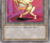 OjamaToken-JP-Anime-GX-Yellow