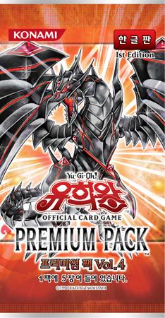 Premium Pack Vol.4