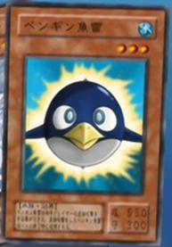 PenguinTorpedo-JP-Anime-DM