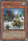 PiranhaArmy-HGP2-KR-C-UE