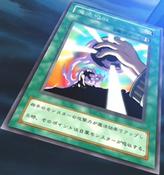 SpellAbsorption-JP-Anime-DM