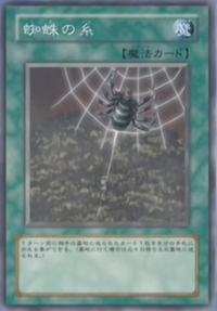 SpiderWeb-JP-Anime-GX