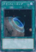 Terraforming-SR02-JP-C