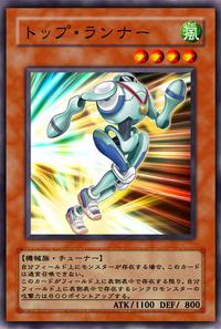 TopRunner-JP-Anime-5D