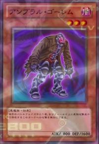 UmbralHorrorGolem-JP-Anime-ZX