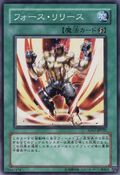 UnleashYourPower-SD17-JP-C