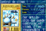WeatherControl-ROD-SP-VG