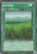 Wetlands-LODT-KR-C-UE