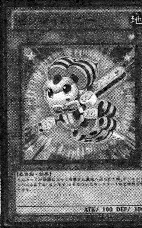 File:WindUpHoneybee-JP-Manga-DZ.jpg