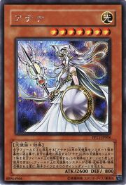 Athena-PP11-JP-ScR