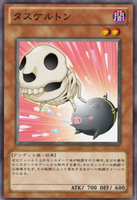 BaconSaver-JP-Anime-ZX