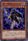 BlackwingDamascusthePolarNight-VF12-JP-UR