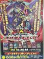 CBLZ-Poster-JP.png