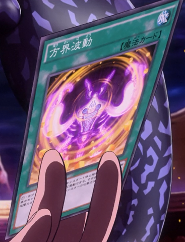 File:CubicWave-JP-Anime-MOV3.png