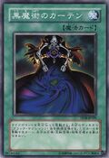 DarkMagicCurtain-TP08-JP-C