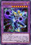 DestinyHERODystopia-JP-Anime-AV