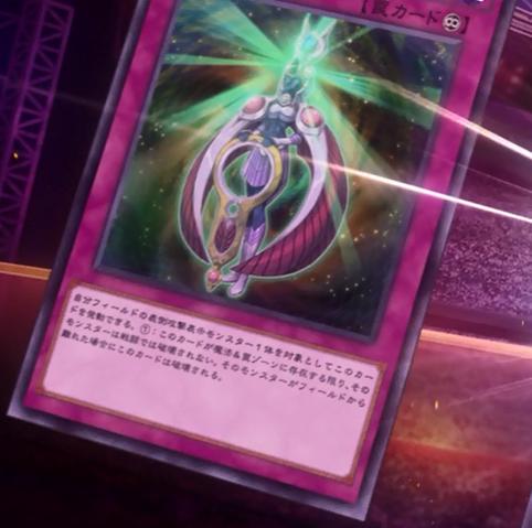 File:DimensionGuardian-JP-Anime-MOV3.png
