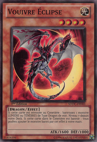 File:EclipseWyvern-SDDC-FR-SR-1E.png