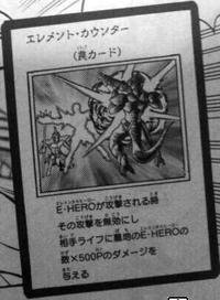ElementCounter-JP-Manga-GX