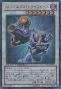 GenexAllyTriforce-DTC3-JP-DUPR-DT