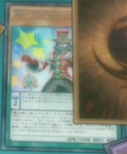 PerformapalPendulumSorcerer-JP-Anime-AV