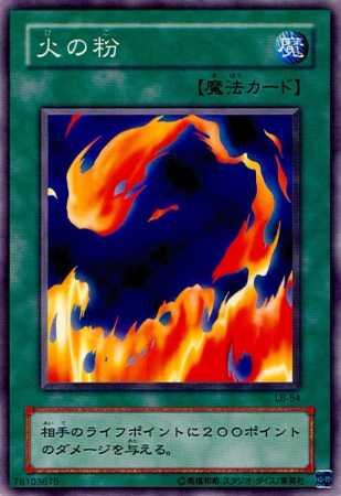 File:Sparks-LB-JP-C.jpg