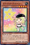 StarDrawing-CBLZ-JP-NR
