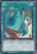 Storm-GAOV-JP-NR