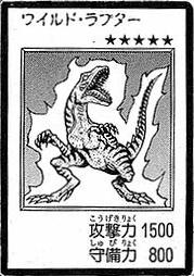 Uraby-JP-Manga-DM