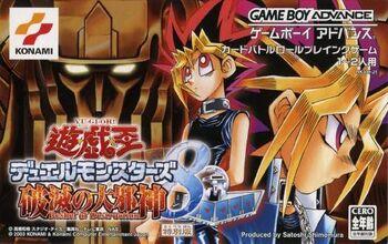<i>Yu-Gi-Oh! Duel Monsters 8: Reshef of Destruction promotional cards</i>