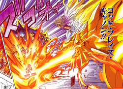 Dark Marik defeats Dark Bakura
