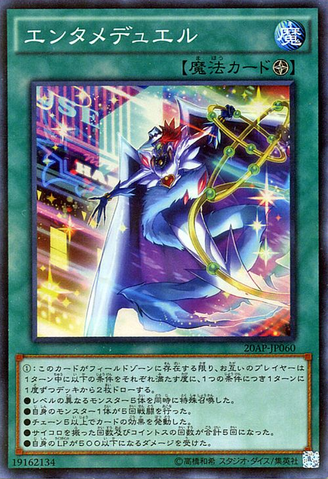 File:Dueltaining-20AP-JP-SPR.png