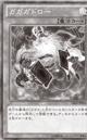 File:Gagagadraw-JP-Manga-DZ.png