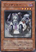 GiantKozaky-EE04-JP-C
